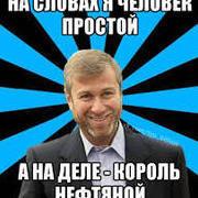 Булат Зиннуров