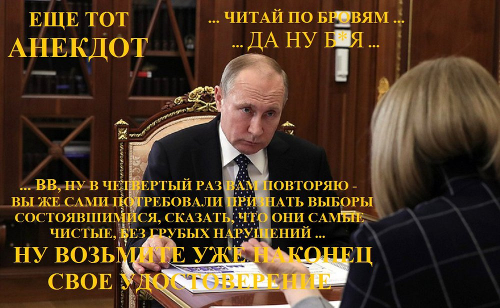 +удостоверение президента-ОК.jpg